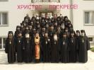 События в монастыре